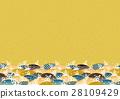 海浪 海洋 海 28109429