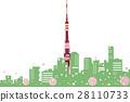 타워가 보이는 거리 28110733
