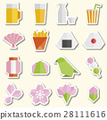 樱花 樱桃树 赏花 28111616