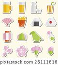 Japanese cherry blossom season elemens icon set 28111616