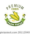 玉米 穀物 稻田 28112040