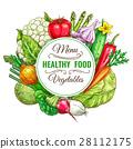 蔬菜 食物 食品 28112175