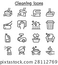 Cleaning & Hygiene icon set in thin line style 28112769