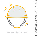 Thin line icons, Construction Helmet 28116503