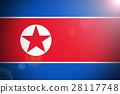 North Korea national flag 3D illustration symbol 28117748