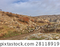 Dobrogea Gorges, Romania 28118919