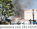 다큐멘터리 화재 화재 방재 도쿄 주택 밀집 변두리 오래된 목조 가옥 28119240