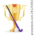 cup hockey field 28125063