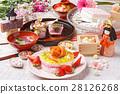 ของกินเล่น,อาหารญี่ปุ่น,งานเลี้ยง 28126268