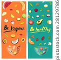 健康 嚴格的素食主義者 蔬菜 28129786