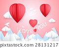 Love concept. Two hot air balloons flying. 28131217