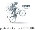 Cyclists, particle divergent composition, vector 28135186