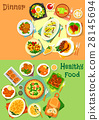食物 食品 矢量 28145694
