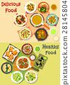 食物 食品 烹饪 28145804