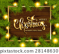 Christmas Tree Branches Border 28148630