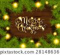Christmas Tree Branches Border 28148636