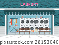 Building exterior and interior of laundry room 28153040
