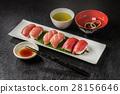 壽司 壽司球 肥吞拿魚 28156646