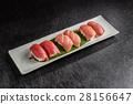 壽司 壽司球 肥吞拿魚 28156647