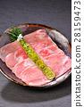 材料 鲜肉 原始 28159473