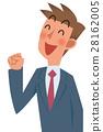 Businessman success 28162005