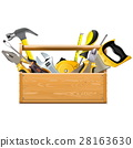 Vector Toolbox with Instruments 28163630