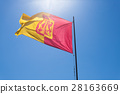 Red and yellow flag 28163669