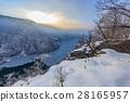 Danube Gorges in winter, Romania 28165957