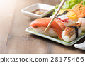 Fresh Salmon sushi on chopstick, Japaness food 28175466