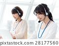 年轻的女士,2人,女商人,运营商 28177560