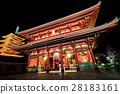 淺草 廟宇 寺院 28183161