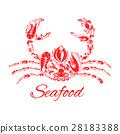 해산물, 씨푸드, 수산물 28183388