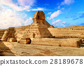 Egyptian Sphinx in Giza near Cairo 28189678