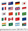 Flags icons 28191721