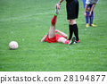 Referee provides assistance injured player  28194877