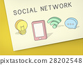 Internet Networking Connection Communication Icon Concept 28202548