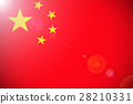 China national flag 3D illustration symbol.  28210331