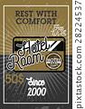 Color vintage hotel banner 28224537