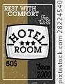 Color vintage hotel banner 28224540