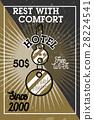 Color vintage hotel banner 28224541