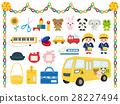 幼兒園收藏品插圖集 28227494