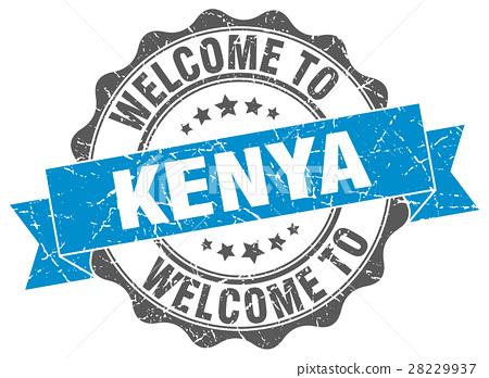 Kenya round ribbon seal 28229937