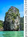 เกาะ,ในทะเล,มหาสมุทร 28231544