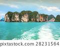 cliff island ocean 28231564