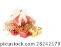 Christmas gift box and color ball 28242179