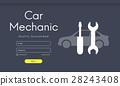 automobile, car, fix 28243408
