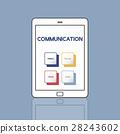 버튼, 소통, 의사소통 28243602