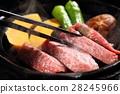 음식, 먹거리, 쇠고기 28245966