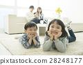 พี่ชาย น้องชาย,ครอบครัว,ห้องนั่งเล่น 28248177