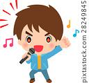 カラオケで熱唱する若い男性 28249845